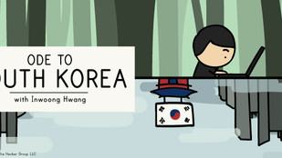 Vacationing in South Korea