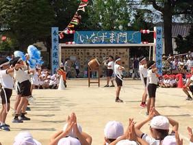 鎌小運動会