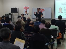 野田前総理講演会