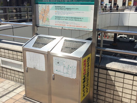 駅でのタバコポイ捨て防止対策