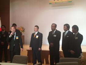 鎌ケ谷青年会議所新年式典