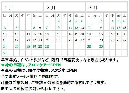 スクリーンショット (1086).JPG
