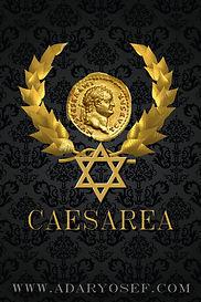 קיסריה# caesarea#אדר יוסף#יוסף מונדי#צביה יוסף#ניבה יוסף#Adar Yosef#Josef Mundi#Niva Josef#Niva Yosef