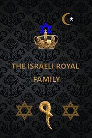 Israel royal house#Adar yosef#Josef Mundi#Niva Yosef#Niva Josef#אדר יוסף#צביה יוסף#יוסף מונדי#ניבה יוסף
