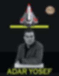 Adar Yosef#Nasa#Josef Mundi#Niva Josef#Niva Yosef#Star of David#ניבה יוסף#אדר יוסף#יוסף מונדי#צביה יוסף#בית דוד#בית דוד
