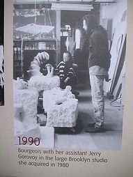 Tate Modern#Louise Bourgeois#Jerry Gorovoy#אדר יוסף#Adar Yosef#יוסף מונדי#ניבה יוסף#Yosef Mundi#Niva Yosef#Star of David