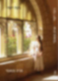 Niva Yosef#Adar Yosef#ניבה יוסף#אדר יוסף#Yosef Mundi#Niva Yosef#Star of David#יוסף מונדי