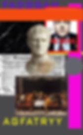 אדר יוסף#יוסף מונדי#ניבה יוסף#צביה יוסף#בית יוסף#בית דוד#Adar Yosef#Josef Mundi#Niva Josef#Niva Yosef