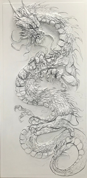 Chinese Serpent 6 ft x 3 ft Contemporary Levo Price: $1,950 CAD Hand Embelished 3D Print:  $1,000 CAD