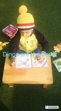 The dinosaur world to children