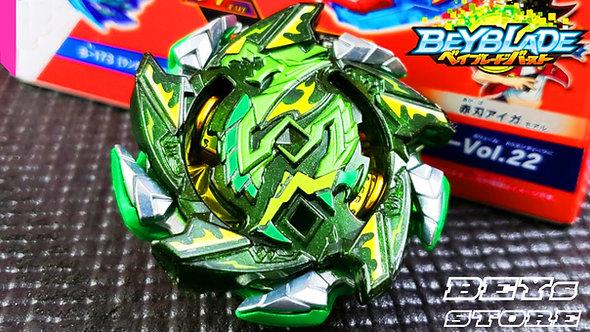 Beyblade Beyblade B-173 05 Hell Salamander - Takara Tomy