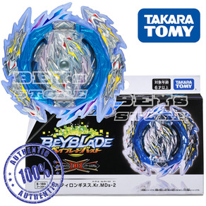 MUITO METAL!  GUILTY LONGINUS  B-189 Karma Metal Destroy-2 BEYBLADE BURST DB - Takara Tomy