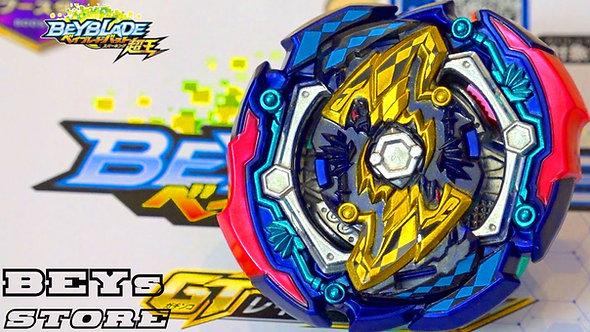 Beyblade BURST GT B-142 Booster Julgamento - Takara Tomy