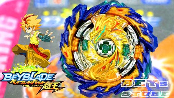 Beyblade Mirage Fafnir Nothing 2S B-167 - Takara Tomy