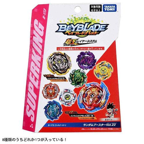 Beyblade Burst B-173 Random Booster Vol. 22 B173 - Takara Tomy