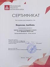 1551794543488-e836f9ea-ccc5-4711-83c4-28