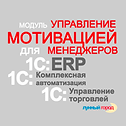 Модуль-УММ.png