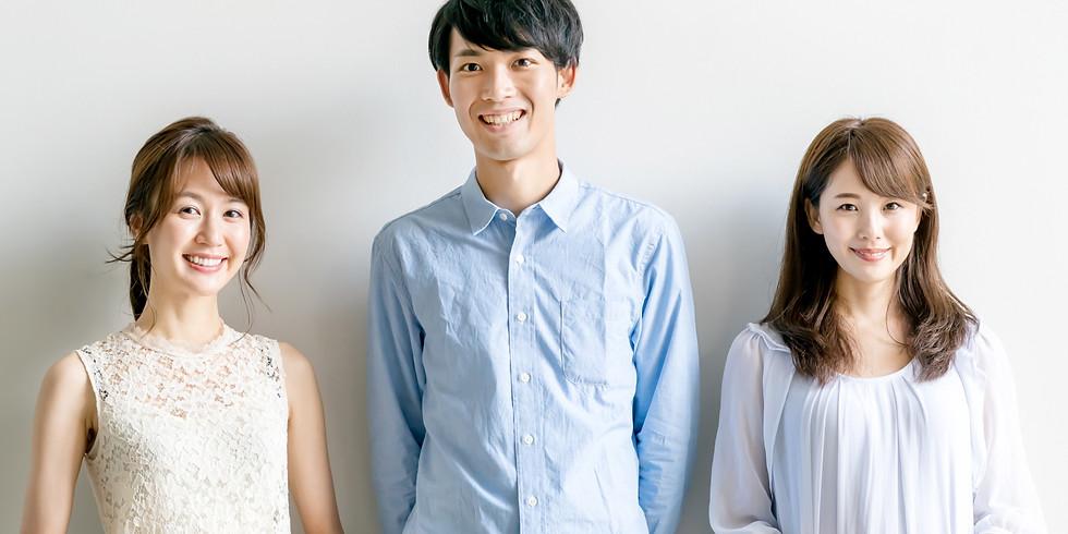 合同登録会(確定申告業務希望者向け★特典付き★)