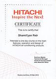 Сертификат Hitachi