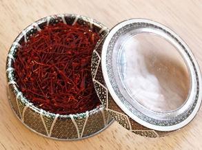 Saffron-1.jpg