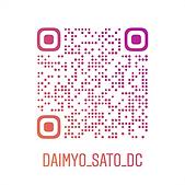 daimyo_sato_dc_nametag.png