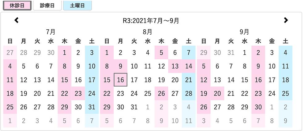 スクリーンショット 2021-06-25 15.50.36.png