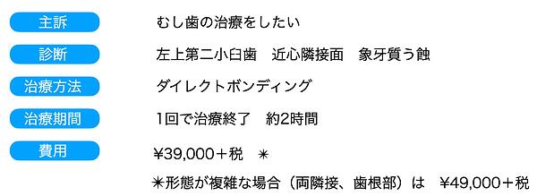 スクリーンショット 2020-11-11 9.26.55.png