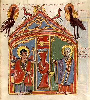 Annunciation to Zechariah Ethiopic Bible