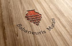 Logo in wood