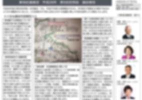 東議員団議会報告(H28 9月議会) .jpg