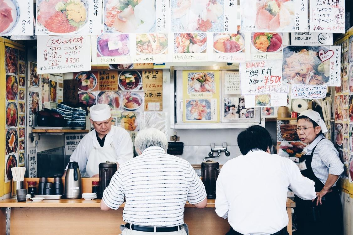 Sashimi Corner