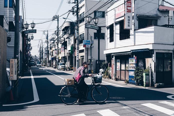 Beware of Cyclist