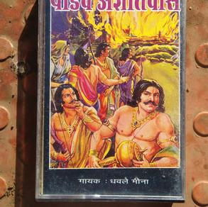 The Many Mahabharatas of Rajasthan