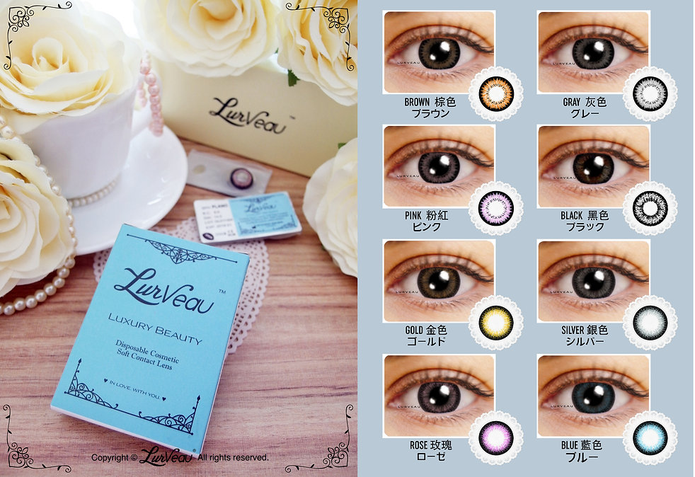 Lurveau Luxury Beauty Cosmetic Soft Contact Lens Malaysia