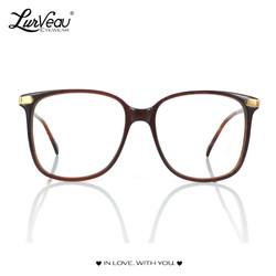 Brown Geek Vintage Frame