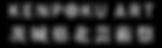 スクリーンショット 2019-02-16 21.52.17.png
