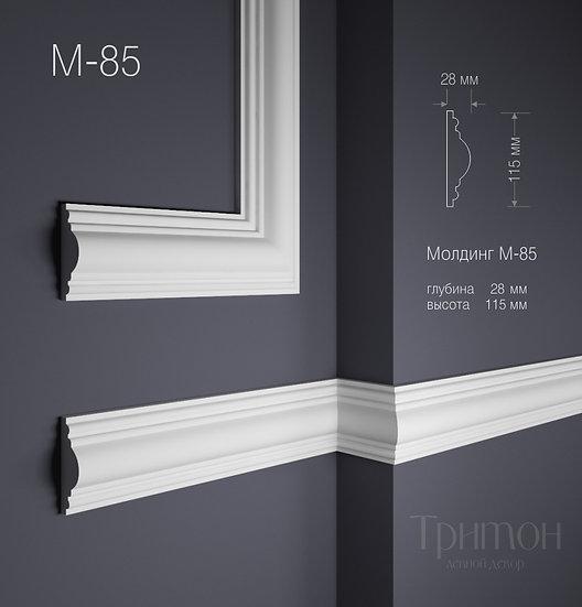 М 85 (115х28 мм)