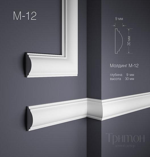М 12 (30х9 мм)