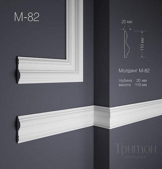 М 82 (110х20 мм)