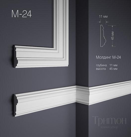 М 24 (45х11 мм)