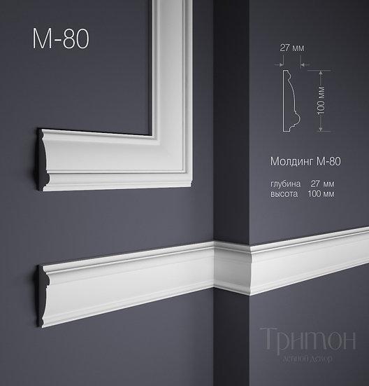 М 80 (100х27 мм)