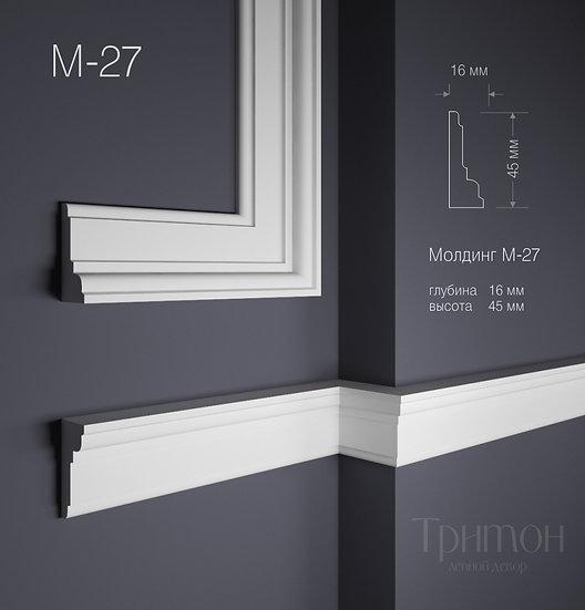 М 27 (45х16 мм)