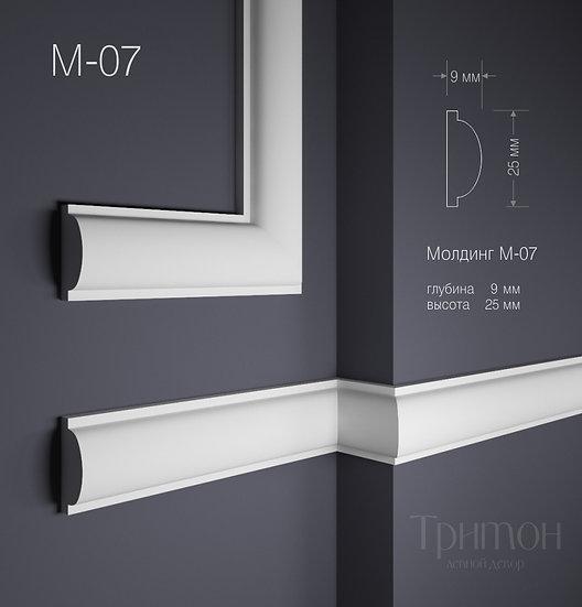 М 07 (25х9 мм)