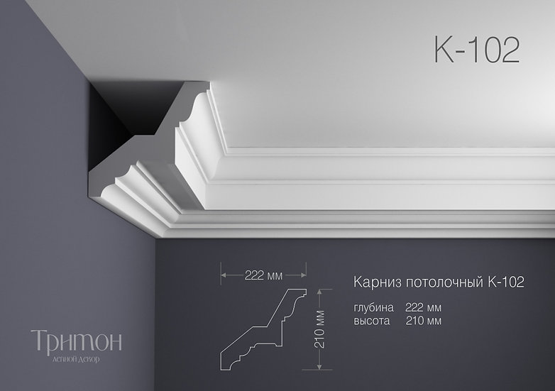 К 102 (210х222 мм)