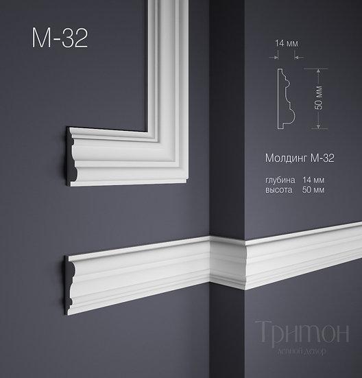 М 32 (50х14 мм)
