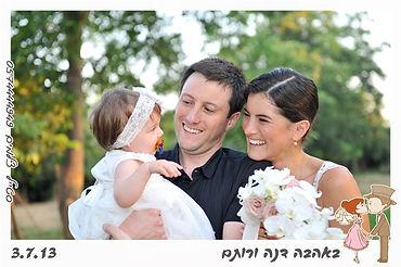 צלם מגנטים לחתונה