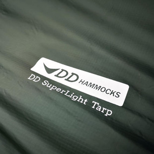 Nieuwste aanwinst: de DD Superlight Tarp
