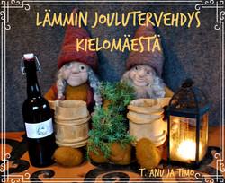 Kielomäki_joulukortti_2020