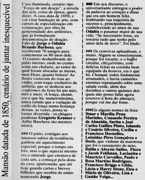 27/08/1999