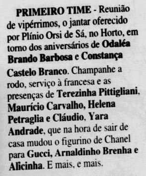 19/03/2005